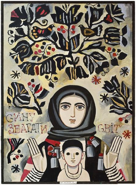 Son, Make the World Better Place, 1988 - Ivan-Valentyn Zadorozhny