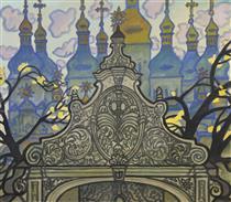 Ворота Заборовского (София Киевская) - Yuriy Khymych