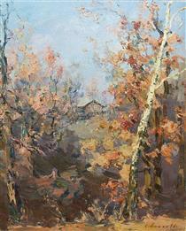 Осень пришла - Шишко Сергей