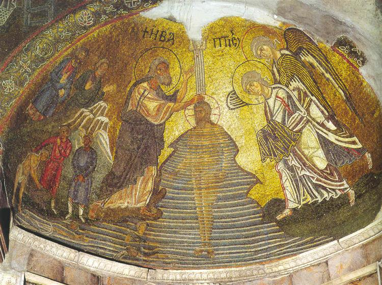 Baptism, c.1056 - Byzantine Mosaics