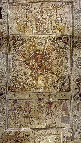 6th Century Ad Mosaic in the Beth Alpha Synagogue., c.527 - Byzantine Mosaics