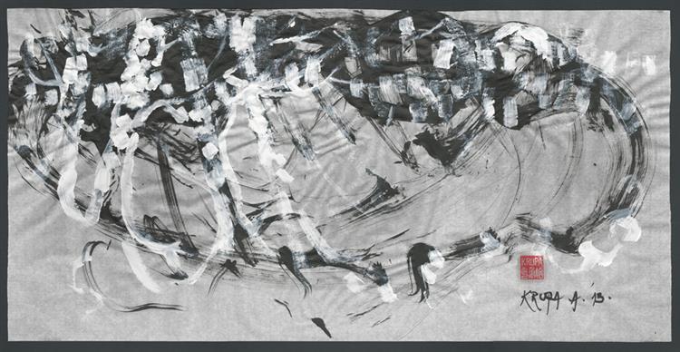 The circular landscape, 2013 - Alfred Freddy Krupa