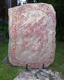Runestone at Strängnäs Cathedral - Viking art