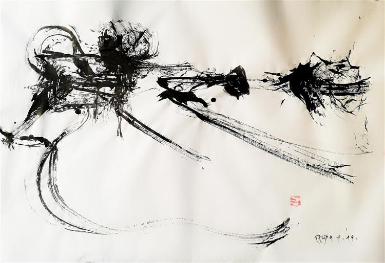 At the Kupa river (a young rooster tail feathers drawing), 2019 - Alfred Freddy Krupa