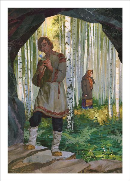 Illustration for The Ural Tales - Vyacheslav Nazaruk