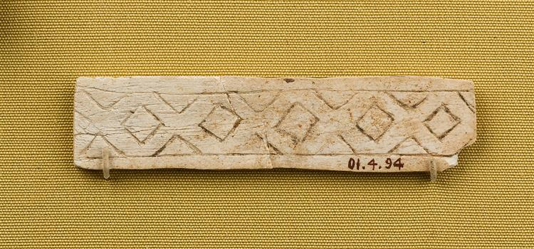 Box Inlay with a Geometric Pattern - Ancient Egyptian Painting