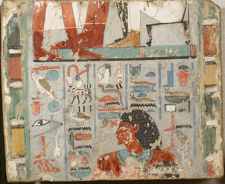 Fragment of a Doorjamb from the Tomb of Djehutynefer, c.1450 - c.1390 BC - Ancient Egyptian Painting