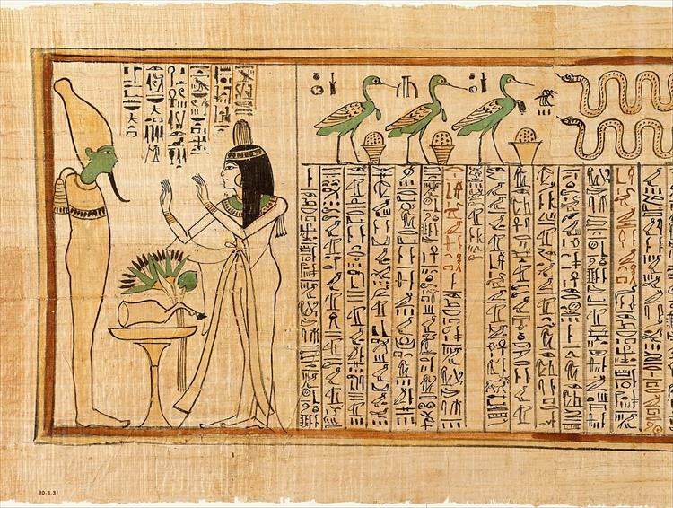 Nany Before Osiris, end (Book of the Dead for the Singer of Amun, Nany), c.1050 BC - Ancient Egypt