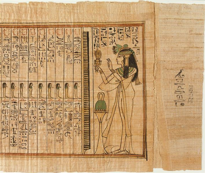 Nany Offering Prayers, beginning (Book of the Dead for the Singer of Amun, Nany), c.1050 BC - Ancient Egypt