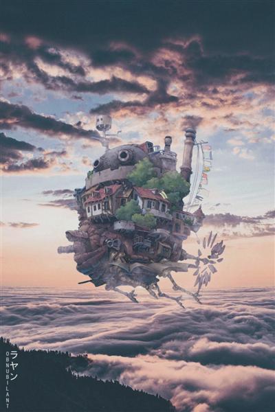 Howl's Moving Castle | ハウルの動く城 - Obnubilant