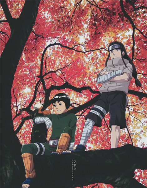 Neji & Rock Lee - Obnubilant