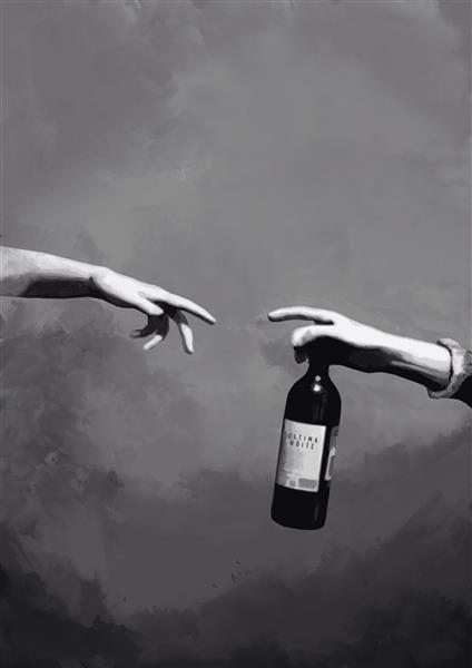 Eu E Um Vinho, 2019 - Edd.wmv
