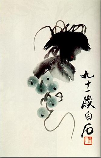 Grapes, 1954 - Qi Baishi