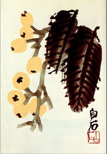 Loquat, 1945 - Qi Baishi