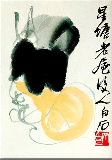 Pumpkin, 1930 - Qi Baishi