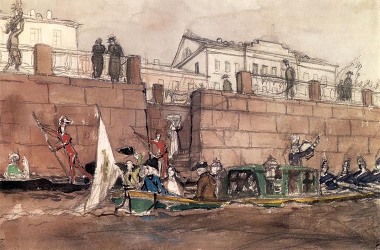 Carnival on the Fontanka River, 1900 - Alexandre Benois