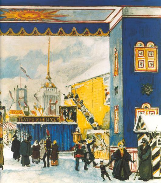 Pancake Day in St.Petersburg. Fragment. Set Design, 1911 - Alexandre Benois