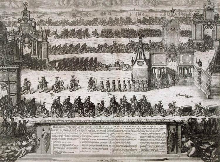The Ceremonial Entry of the Russian Troops to Moscow on December 21, 1709 after their Victory in the Battle of Poltava, 1711 - Alexey Zubov