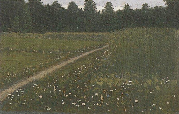 Forest Glade, 1887 - Arkhip Kuindzhi