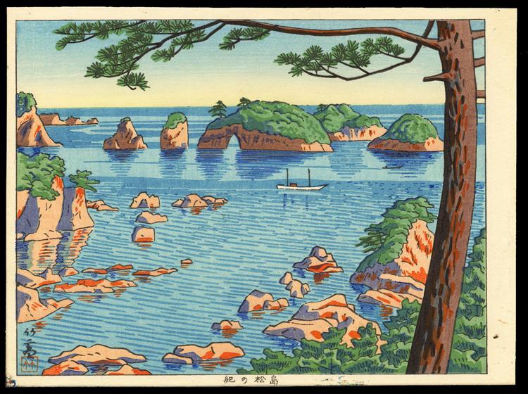 Kinomastushima, 1940 - Asano Takeji