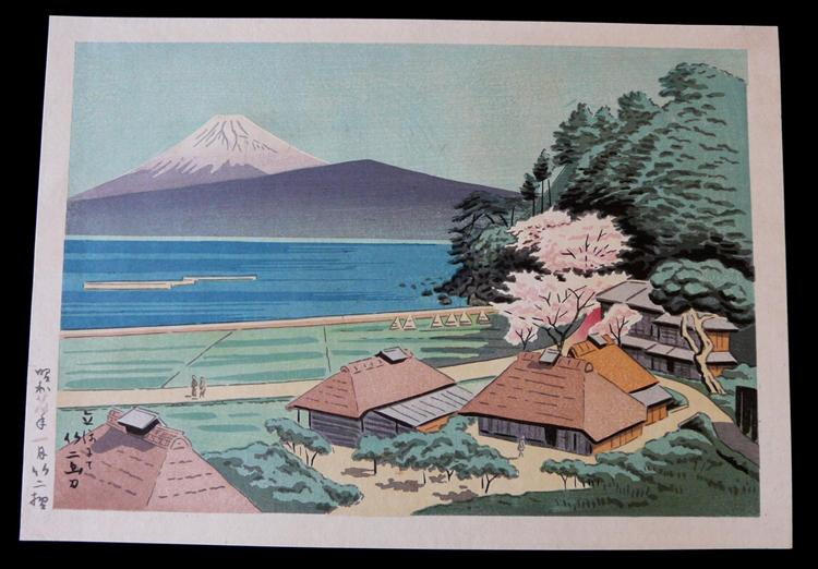 Spring View of Mount Fuji, 1951 - Asano Takeji