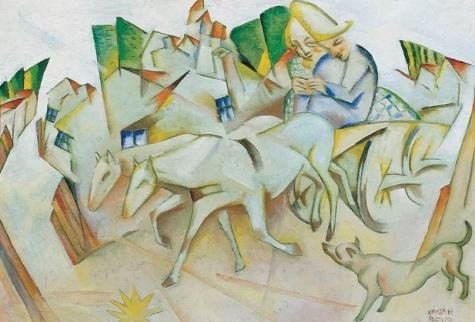 Selling the Horse, 1927 - Bela Kadar