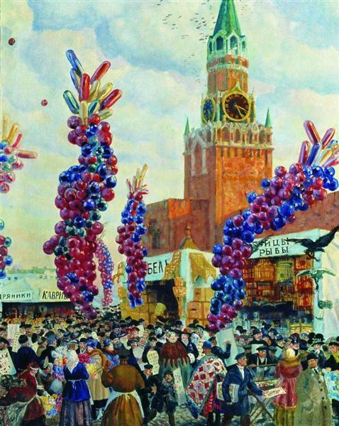 Palm market with Spassky Gate, 1917 - Boris Kustodiev