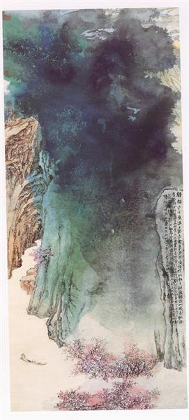 Peach Blossom Spring, 1983 - Чжан Дацянь