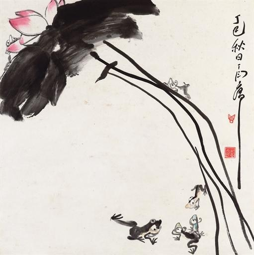 Lotus and Frogs, 1977 - Ding Yanyong