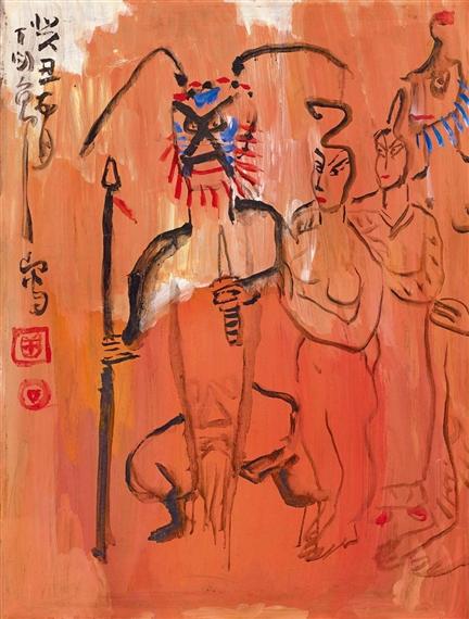 Opera Figures, 1973 - Ding Yanyong