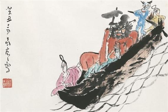 Zhong Kui Marrying off His Sister, 1973 - Ding Yanyong