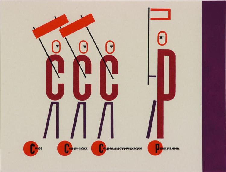 Basic Calculus, 1928 - El Lissitzky