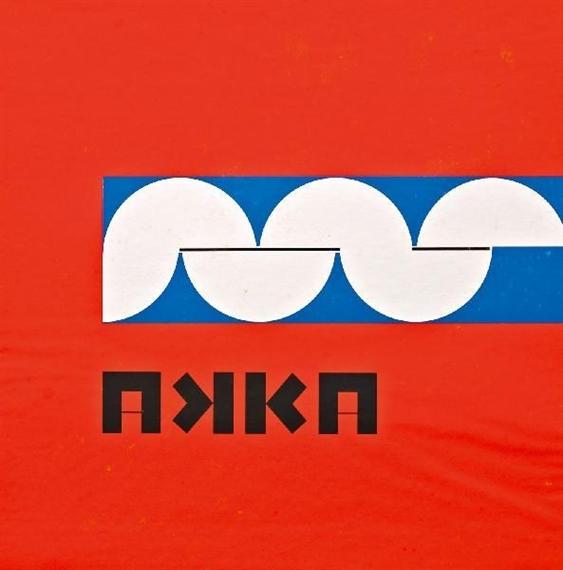 Akka, 1971 - Еріх Буххольц