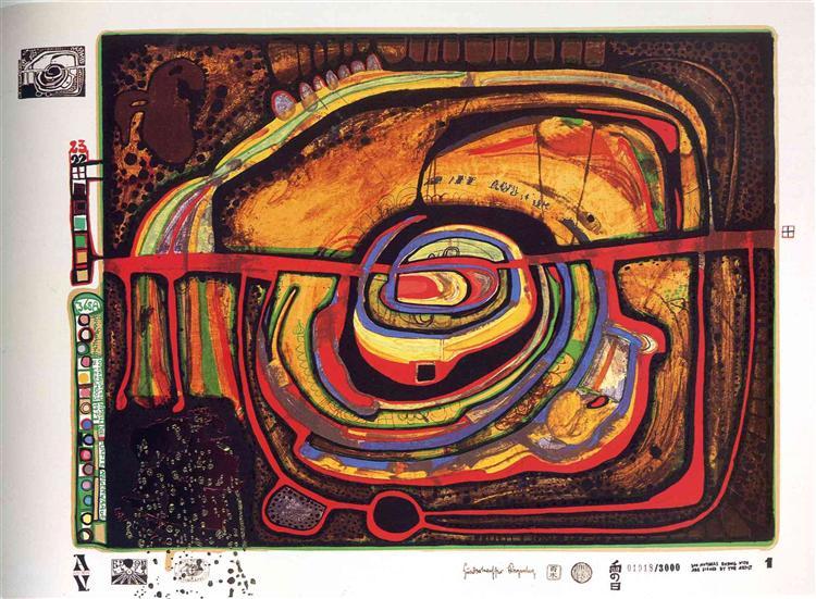 368A Eyebalance number five, 1971 - Friedensreich Hundertwasser