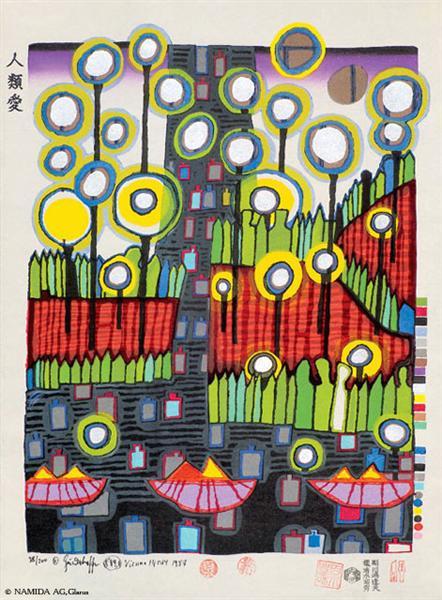 849A  Homo Humus Humanitas, 1986 - Friedensreich Hundertwasser