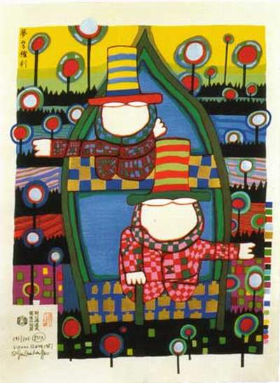 851A  The Right to Dream, 1987 - Friedensreich Hundertwasser