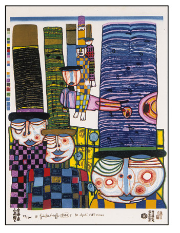 844A  Tennos Fly With Hats, 1985 - Friedensreich Hundertwasser