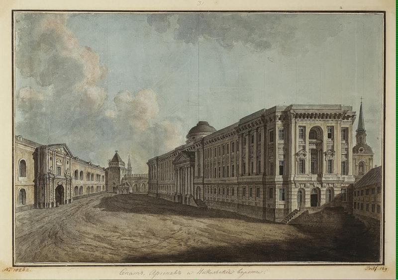 The Senate, Arsenal and Nikolskiye Gates in the Moscow Kremlin, 1805