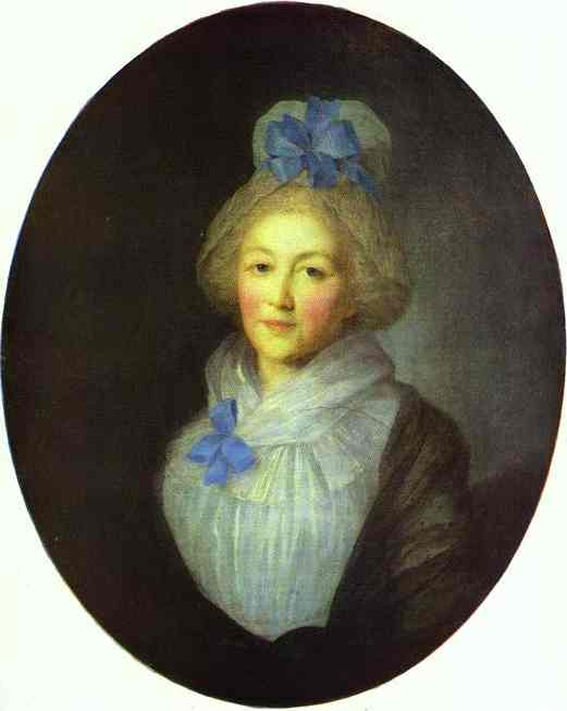 Portrait of Princess A.A.Dolgorukaya, 1790
