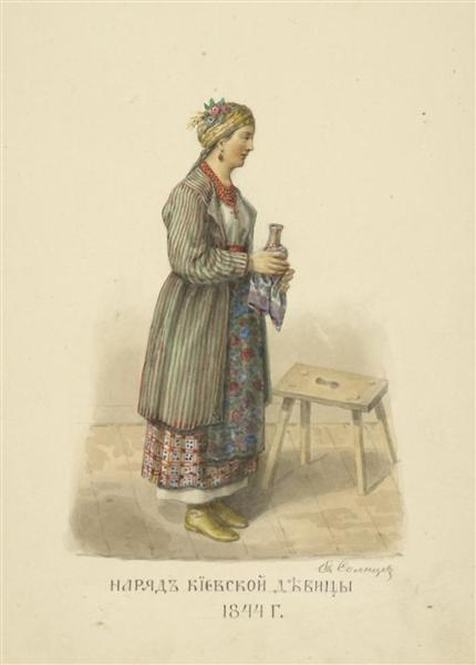 Dress of the Kiev girls - Fyodor Solntsev