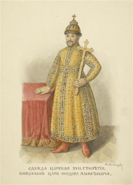 Royal Clothing of the XVII century. The image of Tsar Fedor Alekseevich - Fyodor Solntsev