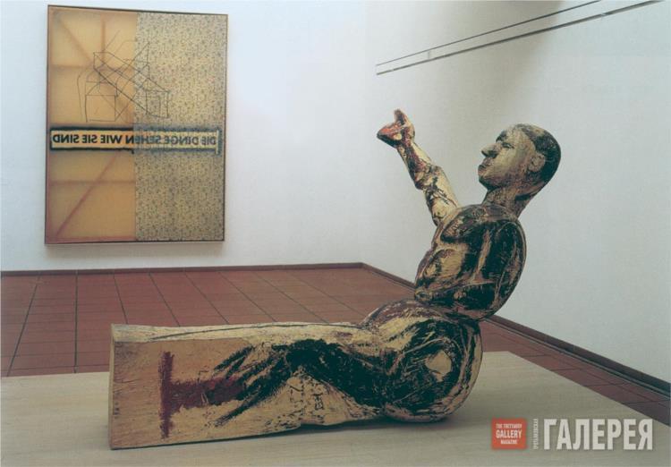 Model for a Sculpture, 1980 - Georg Baselitz