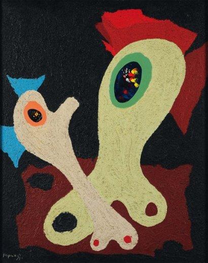 Composition, 1929 - Жорж Папазов