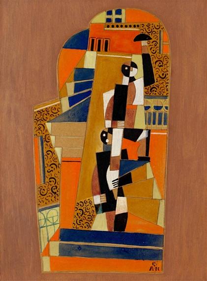 Figurer I Trappa, 1923 - Gosta Adrian-Nilsson