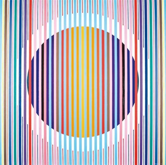 Graphisme Vertical Sur Rond, 1973 - Gregorio Vardanega