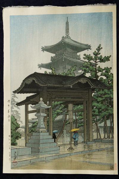 Zenstu Temple in Sanshu, 1937 - Hasui Kawase
