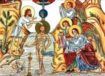 The baptism of Jesus by John the baptist - Herrad of Landsberg