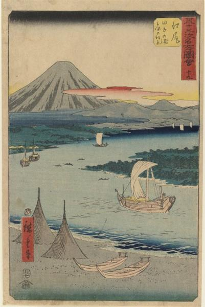 Folio From the Upright Gojusan Tsuji Tokaido, 1852 - 1858 - Hiroshige