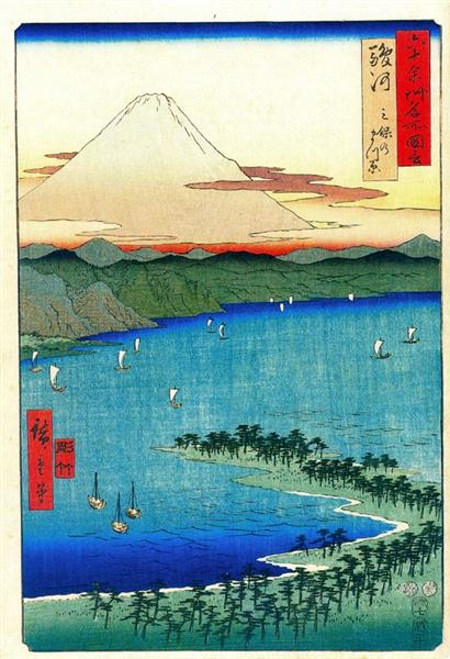 The Pine Grove at Mio in Suruga Province - Hiroshige