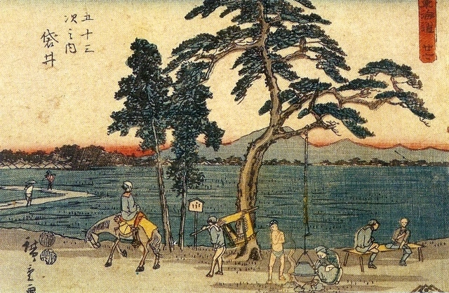The road connecting Edo (Tokyo) and Kyoto, 1850 - Утагава Хиросигэ